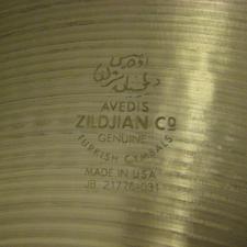 La société des cymbales Zildjian est une des plus anciennes entreprises dans le monde.