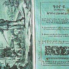 Une constitution pour une Arménie libre a été préparée en Inde dans les années 1770-1780.