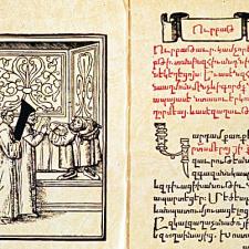 Le premier livre arménien fut publié à Venise en 1512.