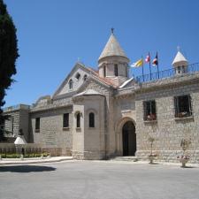 Le siège du Catholicos, le Patriarche des Arméniens catholiques est à Bzommar au Liban.