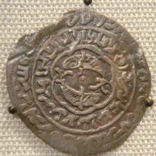 L'arménien fait partie des 6 langues du glossaire médiéval yéménite.