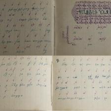 Un système de notation pour la musique classique turque (et arménienne) fut développé par Hampartsoum Limondjian en 1813.