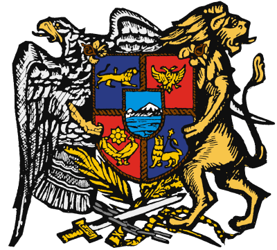 The coat-of-arms of the 1918 Republic of Armenia, designed by Tamanian and Kojoyan, adopted in July, 1920