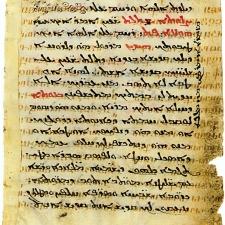 L'arménien a été l'une des premières langues dans laquelle on a traduit la Bible.