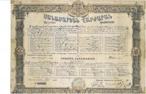 Nvart-Madatyan-in-Sanasaryan-Diplomasi-page-001
